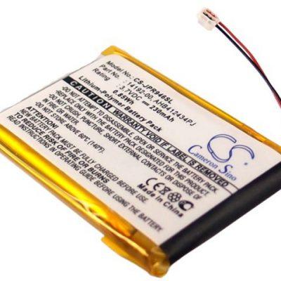 Jabra Pro 9400 / 14192-00 230mAh 0.85Wh Li-Polymer 3.7V (Cameron Sino) (WH1000XM2B)