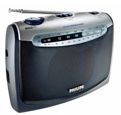 Philips AE-2160 (AE2160/00C)