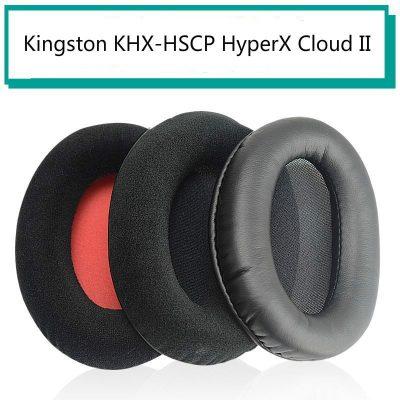 Wysokiej jakości zestaw słuchawkowy poduszka z pianki zamienne Earpads dla Kingston HSCD KHX-HSCP
