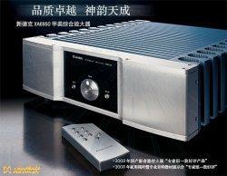 Xindak XA-6950
